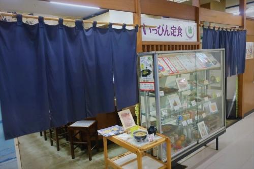 いっぴん定食藤 (1)_R