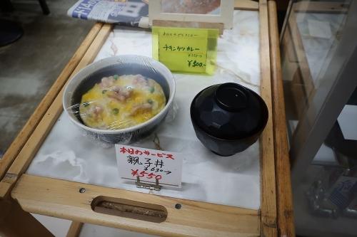 いっぴん定食藤 (3)_R