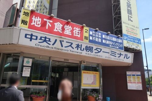 いっぴん定食藤 (29)_R