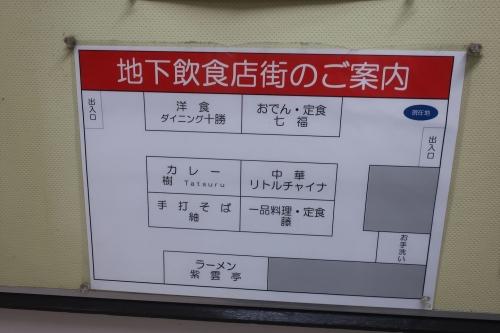 いっぴん定食藤 (31)_R