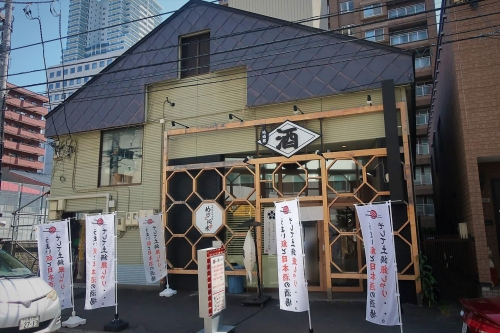 めしと純米 (1)_R