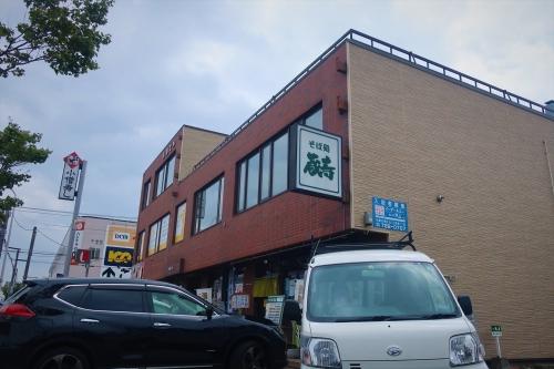 蔵寿㊿ (1)_R