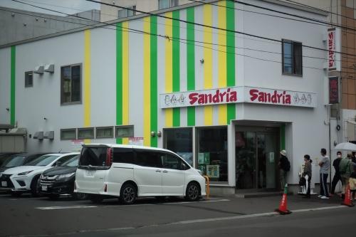 サンドリア② (1)_R