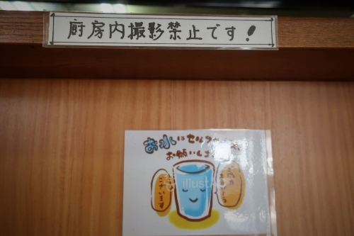 万雷⑭ (6)_R
