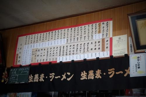 くぼた食堂⑳ (3)_R