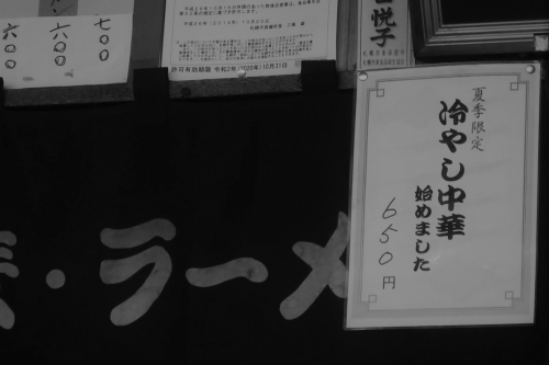 くぼた食堂⑳ (4)_R