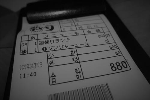 徳寿⑭ (18)_R