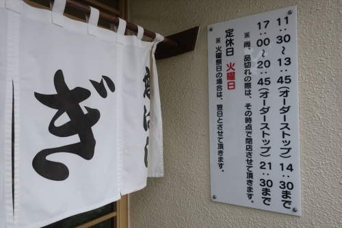 高はし (4)_R