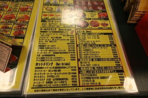 ラッキーピエロ函館駅前店 (8)_R