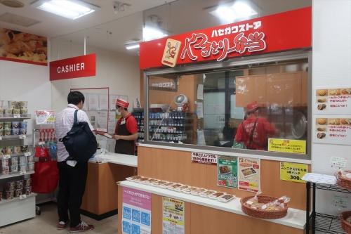 ハセガワストア函館駅前店 (6)_R