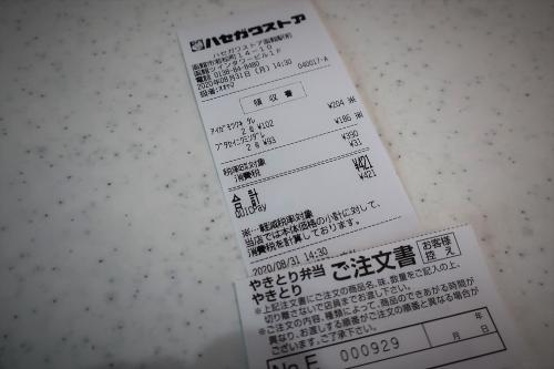 ハセガワストア函館駅前店 (10)_R