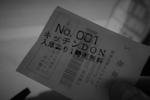 Don⑥ (14)_R