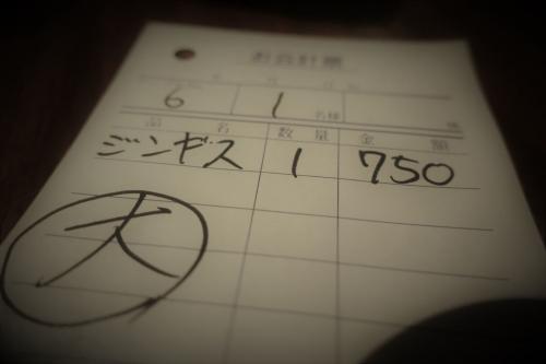 ぜん屋③ (7)_R