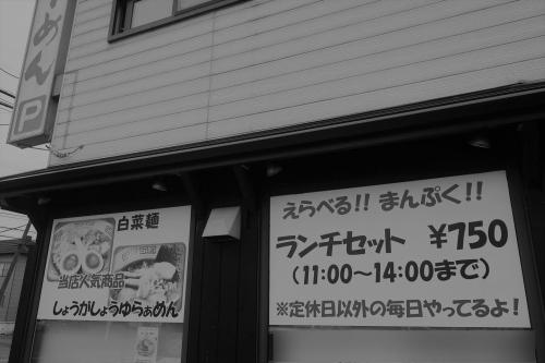 ぶんた② (22)_R