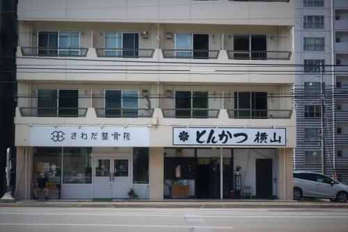 横山 (1)_R
