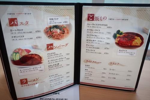 北海道議会食堂② (6)_R