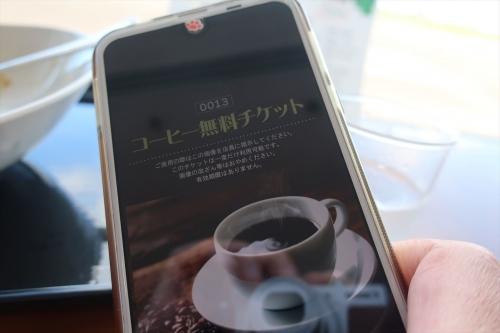 丘珠キッチン⑤ (13)_R