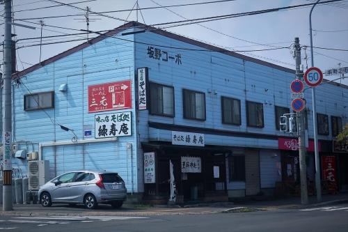 緑寿庵㉞ (1)_R