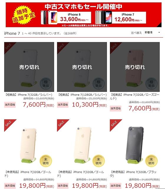 gooSimseller_Jan2020-sale.jpg