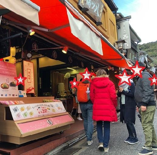 京都散歩0