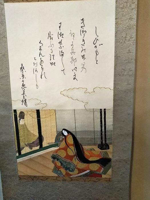 刺繍1001 (1)