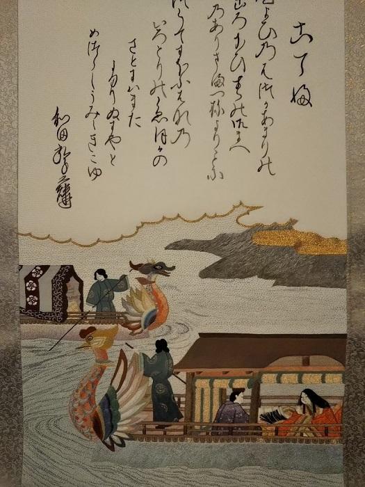 刺繍1001 (4)