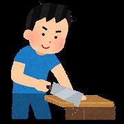 daiku_nokogiri_kiru.png