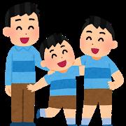 family_3_kyoudai.png