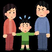 family_rikon_shinken_arasoi_boy.png