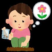gardening_tane.png