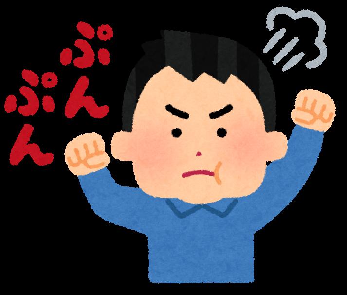 hyoujou_text_man_punpun.png