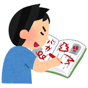 itazura_book_rakugaki.png