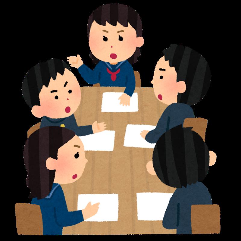 kaigi_shinken_school_gakuran.png