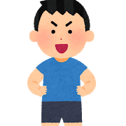 kid_seikaku_kachiki_boy.png