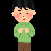 kid_seikaku_uchiki_boy.png