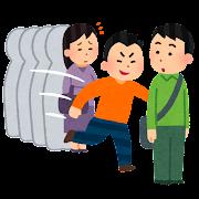 manner_warikomi.png