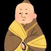 nigaoe_ashikaga_yoshimitsu.png