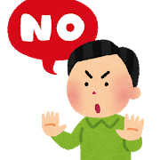 no_man.png