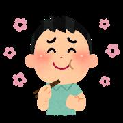 oishii1_boy.png