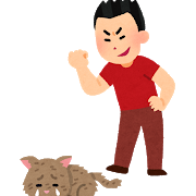 pet_doubutsu_gyakutai.png