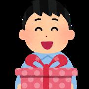 present_boy.png