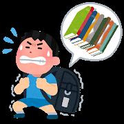school_textbook_omoi_boy.png