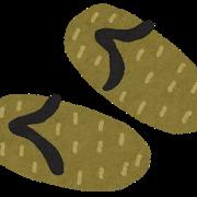 shoes_zouri_waraji_setta.png