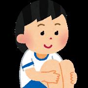 taiikuzuwari_girl.png