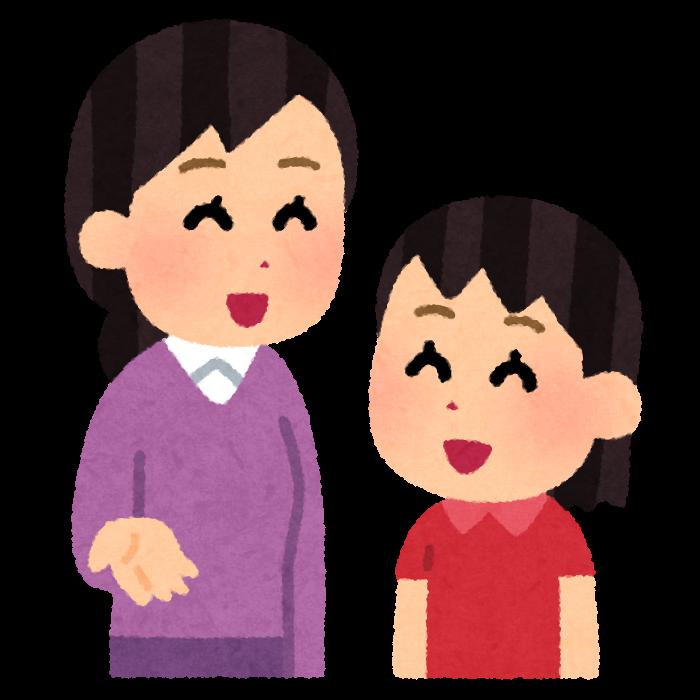 talk_oyako_mother_daughter.png