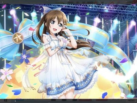 shizuku_202001050611156c2.jpg
