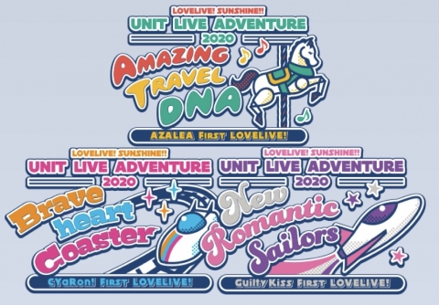 unit_live_adventure_2020.jpg