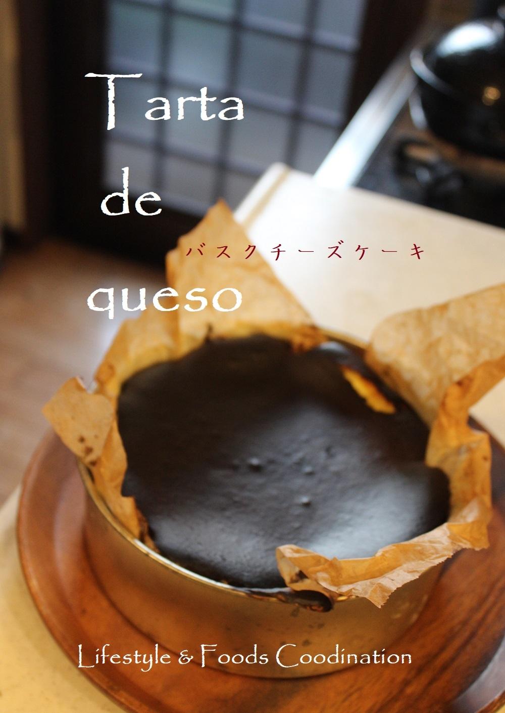 バスクチーズケーキPC