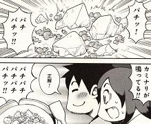 熱した天かすと一緒に豆腐をいためると、カミナリみたいな音が鳴ります!