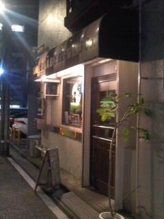 200303_1831~01関内ベイブルーイング